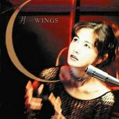 月~ Wings (Tsuki ~ Wings)