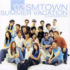 SM TOWN 2002 Summer Vacation