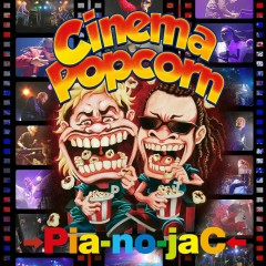 Cinema Popcorn - →Pia-no-jaC←