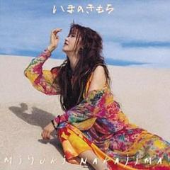いまのきもち / Ima no Kimochi  - Miyuki Nakajima
