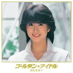 Golden Idol Naoko Kawai (CD3)