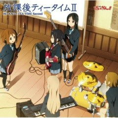 Houkago Teatime II (CD1 - Studio Mix) - Houkago Teatime