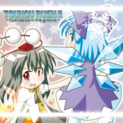 TOUHOU RUSH !! -RushDance in the groove-