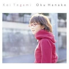 恋手紙 (Koi Tegami)