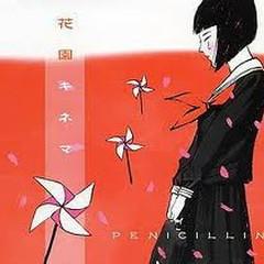 Hanazono Kinema - Penicillin