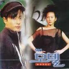 Model OST (Người Mẫu)