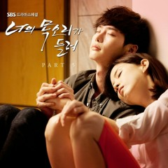 I Hear Your Voice OST Part.5 - Melody Day