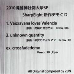 2010 Hakurei Shrine Reitaisai SP SharpEight Shinsaku Demo CD