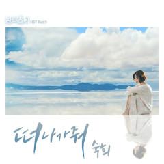 Fantastic OST Part.5