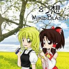 幻想マインドブラスト (Gensou Mind Blast) - L-Union.NET