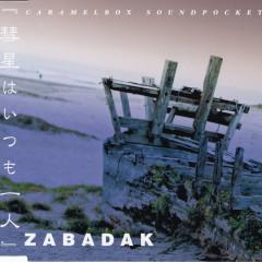 彗星はいつも一人 (Suisei wa Itsumo Hitori) - Zabadak