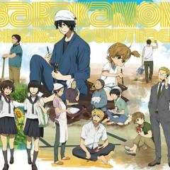 Barakamon Original Soundtrack CD1