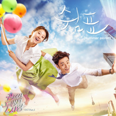 Second To Last Love OST Part.1 - Pae Su Jung