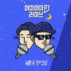 Huge Live Stage 3 (Single) - Moon Myung Jin, 40