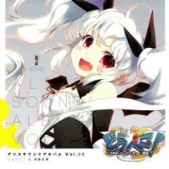 Alice Sound Album Vol. 24 - Drapeko! & Oyako Rankan CD2