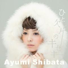 ひと欠片のキセキ (Hitokakera no Kiseki) - Ayumi Shibata