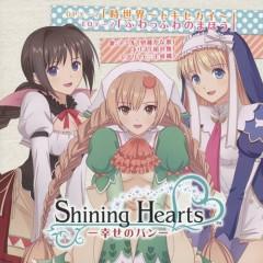 Shining Hearts Shiawase no Pan OP ED - Tokisekai/Fuwaffuwa no Mahou