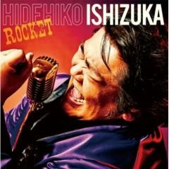 Rocket  - Ishizuka Hidehiko