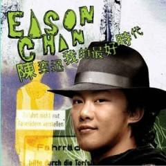 我的最好时代 (Disc 5) / Thời Đại Tốt Nhất Của Tôi