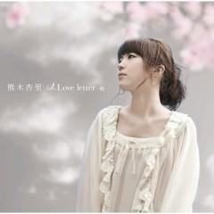 Love Letter ~桜~ (Love Letter - Sakura -) - Anri Kumaki