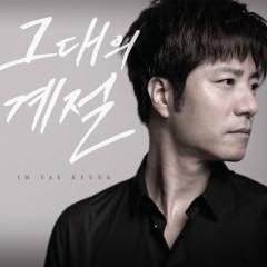 Your Season - Im Tae Kyung