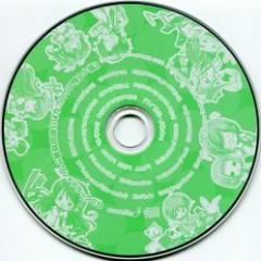 Damatte Watashi no Muko ni Nare! Original Soundtrack CD