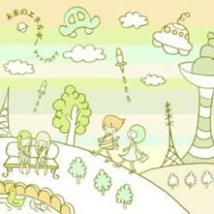 未来のエネルギー (Mirai no Energy) - Side Protea