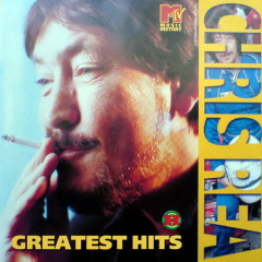 Music History - Greatest Hits (CD2)