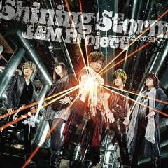 Shining Storm ~Rekka no Gotoku~