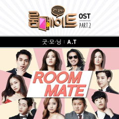 Roommate OST Part.2