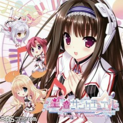 Hoshi no Ne Sanctuary Character Song & Sound Album (CD2) - solfa