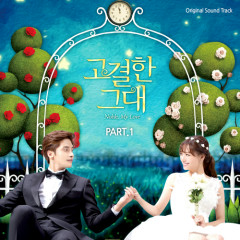 Noble, My Love OST Part.1