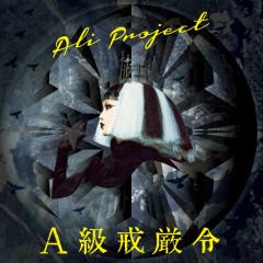 A Kyuu Kaigen Rei - Ali Project