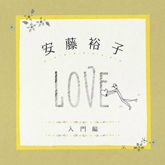 安藤裕子入門編 / Ando Yuko Introduction (LOVE)