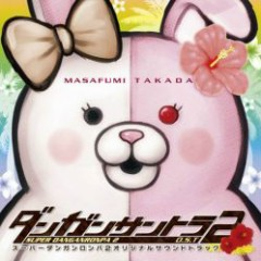 SUPER DANGANRONPA 2 ORIGINAL SOUNDTRACK (CD4) - Takada Masafumi