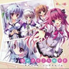 Koi ga Saku Koro Sakuradoki Character Song Album