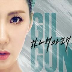 Let's Do (Single) - GILGUN