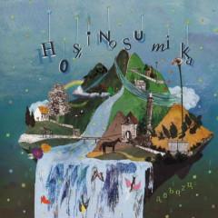 星のすみか (Hoshi no Sumika) - Aobouzu