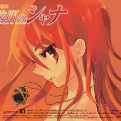 Love Planet Five ~I've special unit~ - Tenjou wo Kakeru Monotachi (Single)