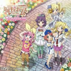 Tantei Opera Milky Holmes Vocal mini Album - To-gather