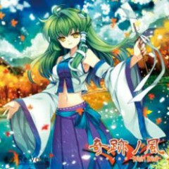 Kiseki no Kaze -Whirl Wind- - Re:Volte