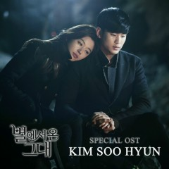 You Who Came From The Stars OST Special