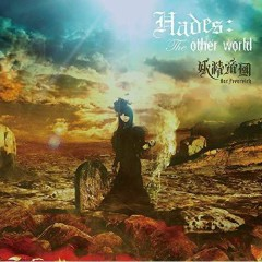 Hades:The other world