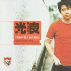 第一次个人创作专辑 / Michael's First Album 2001