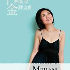 千嬅新唱金牌金曲/  Thiên Hoa Kim Khúc (CD2)