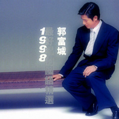 最好唱的国语精选 / The Best Selection Of Songs In Mandarin (CD2)