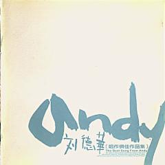 唱作俱佳作品集/ The Best Song From Andy (CD1)