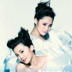 人人弹起/ Người Người Nhỏm Dậy (CD1) - Twins