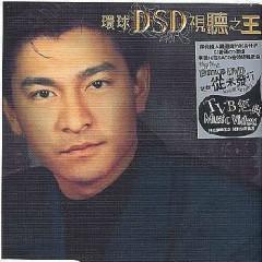 环球DSD视听之王/ Global DSD Audio King (CD2)