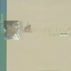 笨小孩1993-1998国语精选 / Stupid Child (CD2)